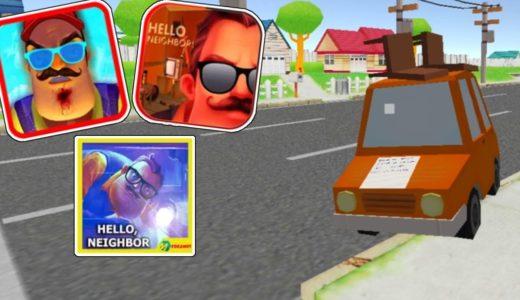 Hello Neighborモバイルゲーム?!やばい!パクリばっかり!(実況プレイ)