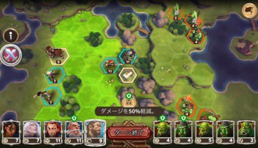 Game Deets - 【ゲームレビュー】『Warlords』バトル