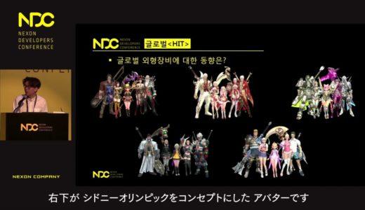 【NDC17】モバイルゲーム『HIT』のグローバル展開における事後検証