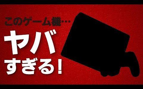 このゲーム機すごいぞ!!最強レトロゲーム機『ポリメガ』発売!Polymega