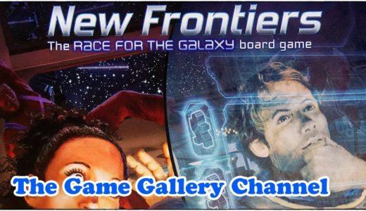 【ボードゲーム レビュー】「New Frontiers」- プエルトリコのSF版詳細レビュー