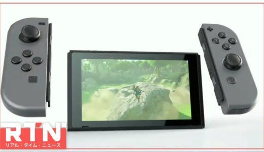 噂:新型Switchが2021年に発売か:RTN  8/21 2020