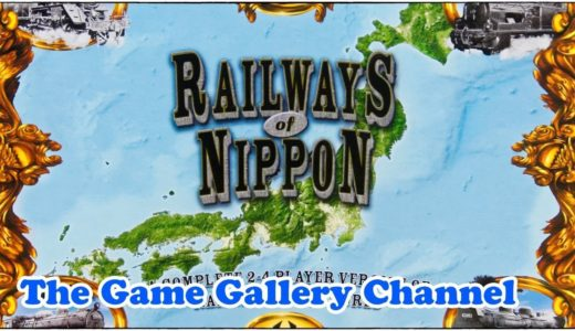 【ボードゲーム レビュー】「Railways of Nippon」- ついに日本がRailwasシリーズの舞台に登場