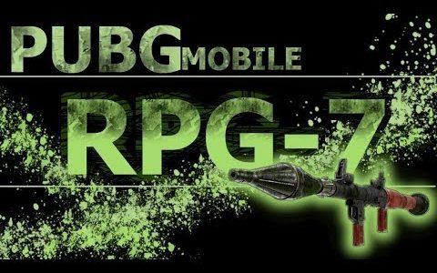 【PUBGmobile】平成最後にRPG-7をぶっぱなし!【PUBGモバイル】【ゲーム実況生配信】