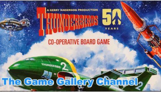 【ボードゲーム レビュー】「Thunderbirds」- あのサンダーバードの協力型ゲーム