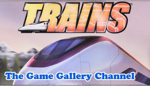 【ボードゲーム レビュー】「Trains : Coastal Tides」- ついに海上電車が敷設可能に!