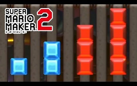 オンラインゲームのラグを再現したステージがすごい【スーパーマリオメーカー2】