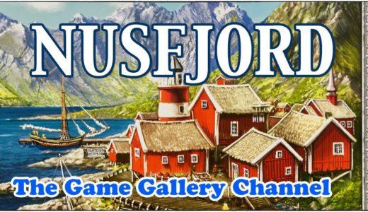 【ボードゲーム レビュー】「ヌスフィヨルド(Nusfjord)」- ウヴェ氏の久々中量級ワーカープレイスメント