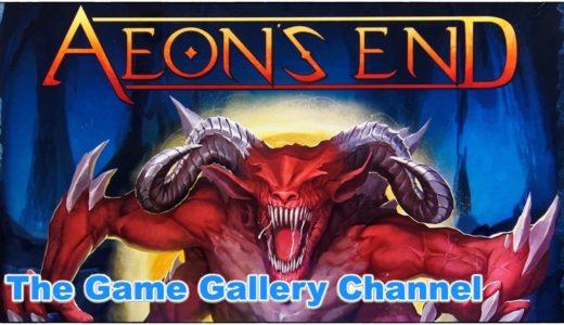 【ボードゲーム レビュー】「Aeon's End (イーオンズ・エンド)」- リシャッフル禁止&積み込みOKの魔法戦?!