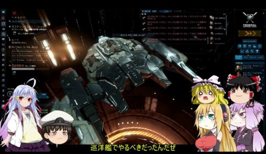 (eveonline)昔クリックミスで大戦争が起きた大規模宇宙物オンラインゲームが日本びいき(個人的主観)なのに、日本人が少なすぎるので勧誘動画を作ってみた