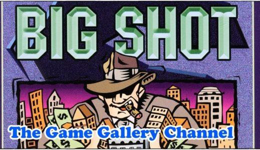 【ボードゲーム レビュー】「ビッグショット」- 往年のセリゲーム