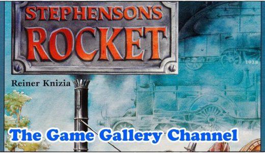 【ボードゲーム レビュー】「スティーブンソン・ロケット」- ライナー・クニツィア氏の懐かしい鉄道ゲーム