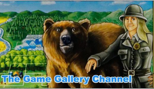 【ボードゲーム レビュー】「クマ牧場」- クマであふれる牧場を作り上げよう