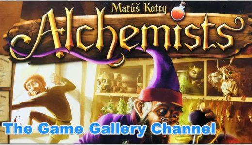 【ボードゲーム レビュー】「Alchemists」- スマホも使う最新錬金術