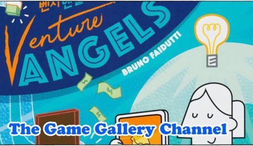 【ボードゲーム レビュー】「Venture Angels」- フェドゥティ氏のシンプル入札ゲーム