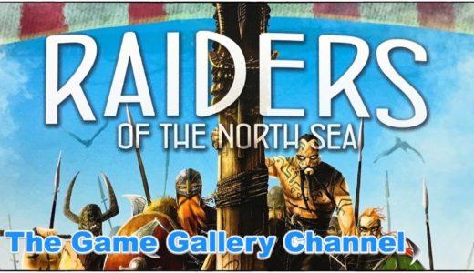 【ボードゲーム レビュー】「Raiders of the North Sea」- 北の海の荒くれ者は目新しいーワーカプレイスメントで闘う
