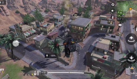 コールオブデューティ:モバイル-ゲーム。Call of Duty: Mobile - Game(Call ofDuty)(iOS、Android)
