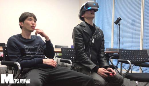メンズノンノモデルが最新ゲームを体験!