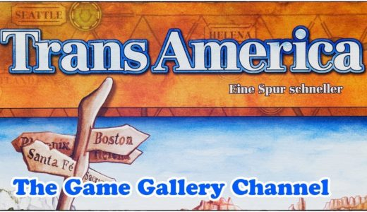 【ボードゲーム レビュー】「トランスアメリカ」- 線路は全員共通という不思議なスタイル