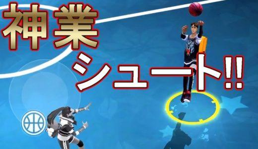 【シティダンク2】スーパープレイ続出!?最新バスケアプリ(最新,ゲーム)