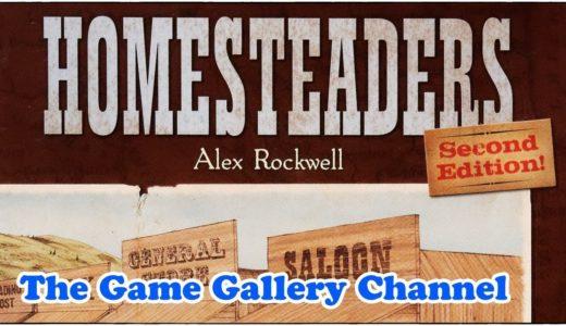 【ボードゲーム レビュー】「ホームステッダーズ」- 押出しセリで建築して西部を開拓