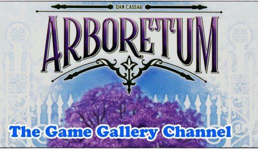【ボードゲーム レビュー】「アーボレータム」- カラフルな樹木を集める洗面器ゲーム...!!