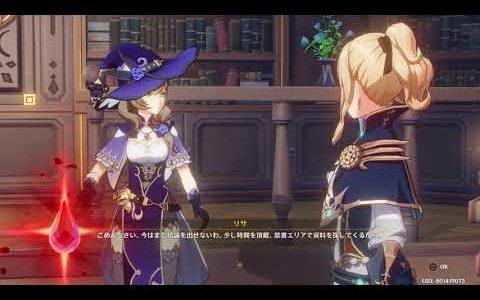 【最新PS4】  原神-Genshin   # 3 「[基本無料オンラインゲーム]冒険ランク10からやっていきます」*初見実況プレイ