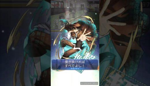 最新ゲームアプリ【文スト】超絶ハマる