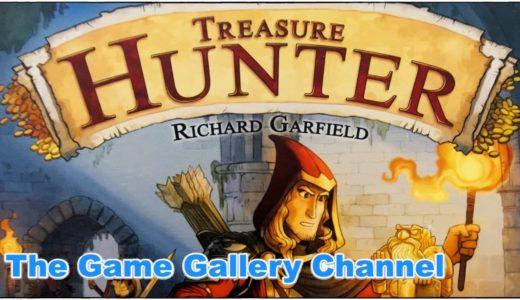 【ボードゲーム レビュー】「Treasure Hunter」- 3つの選択肢を迫られるドラフトゲーム