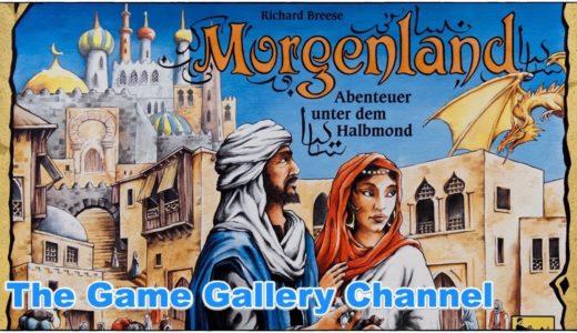 【ボードゲーム レビュー】「モルゲンランド (Mogenland)」- 街の直ぐ側にするドラゴンから宝石を頂いてアーティファクトと交換しよう