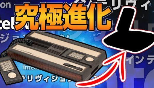 【AMICO】ATARIのライバルが完全新しいゲーム機をリリースする!?【Intellisvioson】