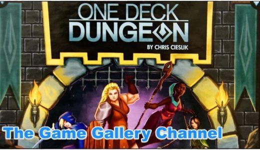 【ボードゲーム レビュー】「One Deck Dungeon(ワンデッキダンジョン)」- 山札それはダンジョンそのもの
