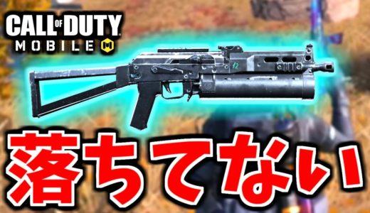 【CoD:MOBILE】新武器『PP19 Bizon』バトロワに落ちてない件【CoDモバイル/ゆっくり実況】