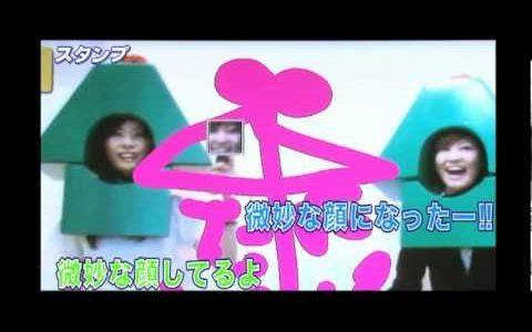 さきっちょ☆ガール in TOKYO GAME SHOW 2010 最新ゲーム体験 Part2