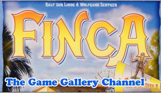 【ボードゲーム レビュー】「フィンカ」- 果物を配達するには、まず収穫から