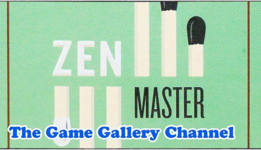 【ボードゲーム レビュー】「Zen Master」- 陰と陽のバランスをとるトリックテイキング