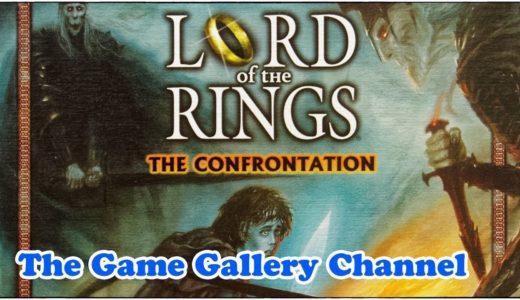 【ボードゲーム レビュー】「Lord of the Rings : The Confrontation」- 2人用指輪物語
