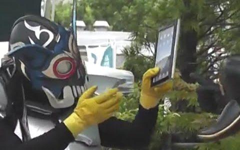 動物戦隊ジュウオウジャーショー 「最新ゲームアプリ 「Zyuman GO」 ジュウオウイーグル ゲットだぜ!」 Doubutsu Sentai Zyuohger / Power Rangers