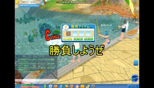 釣天使で釣ってみた!!【オンラインゲーム】【ゆっくり実況】 part1