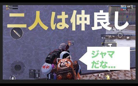 【PUBG MOBILE】【ゲーム実況】タイトル?そんなもんない!!【PUBGモバイル】