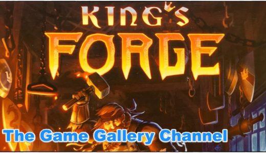 【ボードゲーム レビュー】「Kings Forge」- 鍛冶をするにはダイス集めから