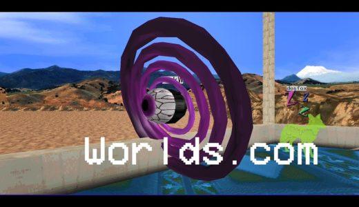 【Worlds.com】約10年間放置され続けたオンラインゲームがカオスすぎる件 #003