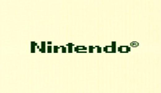 歴代Nintendo携帯ゲーム機起動画面