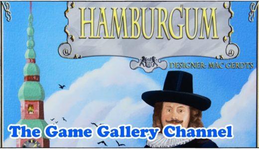 【ボードゲーム レビュー】「ハンブルグ」- マックゲルツ氏のロンデル名作