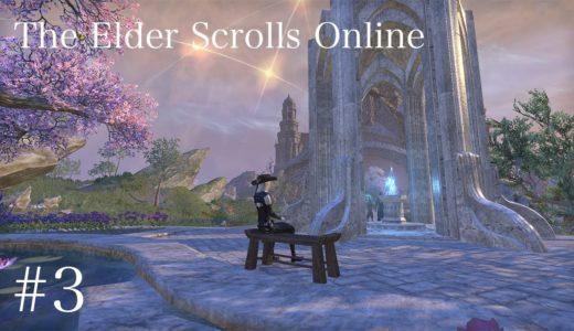 [Teso][NA Server] JPN Player / オンラインゲーム配信 Greymoor ! [Live Stream]