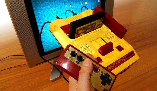 ファミコンをフルレストアする(付属機器も) Full restoration Nintendo FAMICOM with accessories