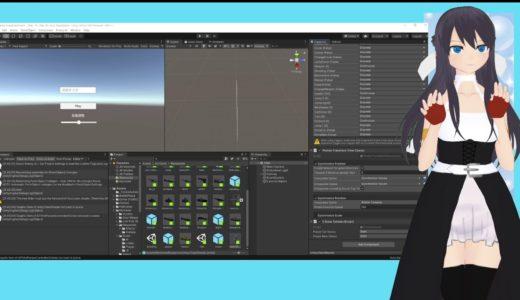 【Unity】自作オンラインゲーム制作【Photon】【PUN2】