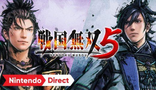 戦国無双5 [Nintendo Direct 2021.2.18]