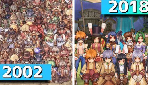 「ラグナロクオンライン」ゲーム 進化の歴史【ROモバイル(ラグマス)までの軌跡】