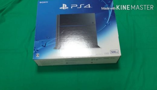 ついにあの最新ゲーム機を購入!!【今後をお楽しみに!】【ps4】